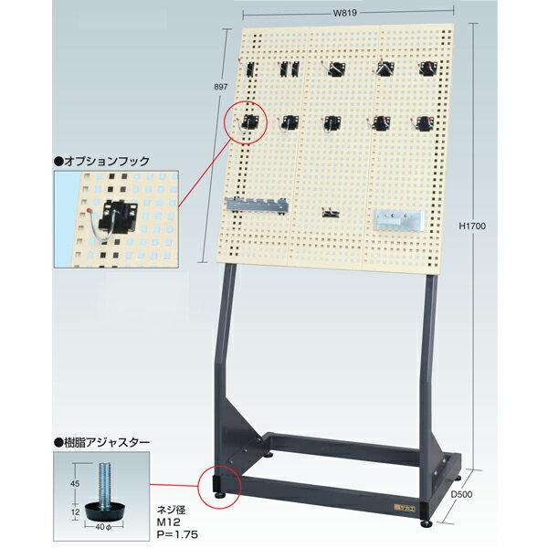 【代引不可】SAKAE(サカエ):パンチング傾斜スタンド PKS-820PI