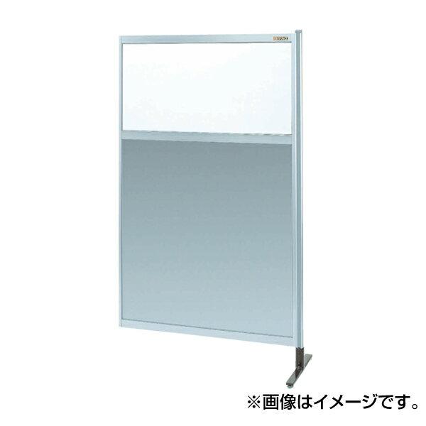 【代引不可】SAKAE(サカエ):パーティション 透明塩ビ(上) アルミ板(下)タイプ(連結) NAE-45NR