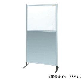 【代引不可】SAKAE(サカエ):パーティション 透明塩ビ(上) アルミ板(下)タイプ(単体) NAE-46NT