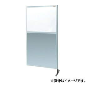 【代引不可】SAKAE(サカエ):パーティション 透明塩ビ(上) アルミ板(下)タイプ(連結) NAE-46NR