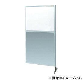 【代引不可】SAKAE(サカエ):パーティション 透明塩ビ(上) アルミ板(下)タイプ(連結) NAE-56NR