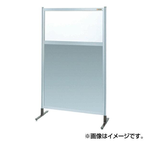 【代引不可】SAKAE(サカエ):パーティション 透明塩ビ(上) アルミ板(下)タイプ(移動式) NAE-55NC