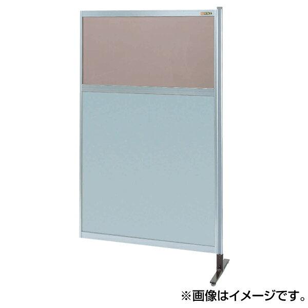 【代引不可】SAKAE(サカエ):パーティション 透明カラー塩ビ(上) アルミ板(下)タイプ(連結) NAK-45NR