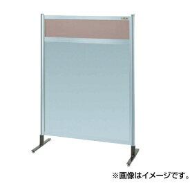 【代引不可】SAKAE(サカエ):パーティション 透明カラー塩ビ(上) アルミ板(下)タイプ(移動式) NAK-44NC