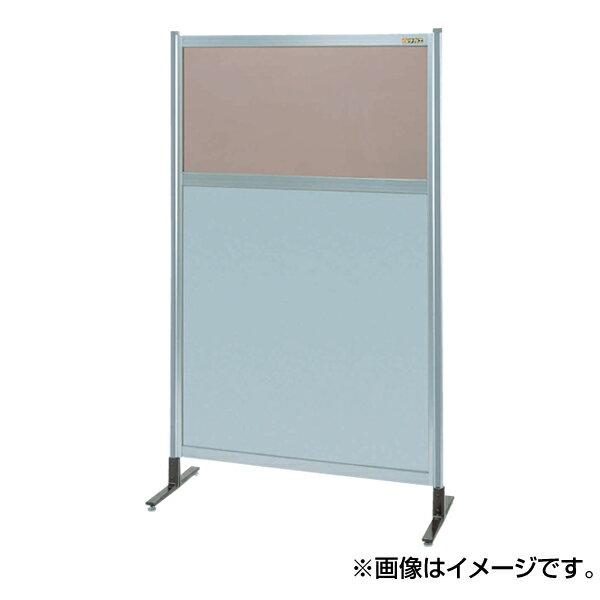 【代引不可】SAKAE(サカエ):パーティション 透明カラー塩ビ(上) アルミ板(下)タイプ(移動式) NAK-45NC