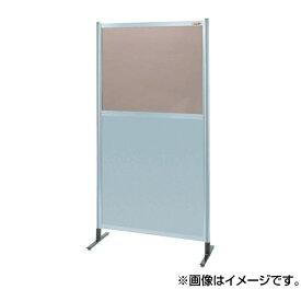 【代引不可】SAKAE(サカエ):パーティション 透明カラー塩ビ(上) アルミ板(下)タイプ(移動式) NAK-46NC