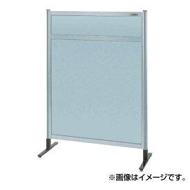 【代引不可】SAKAE(サカエ):パーティション オールアルミタイプ(移動式) NAA-44NC