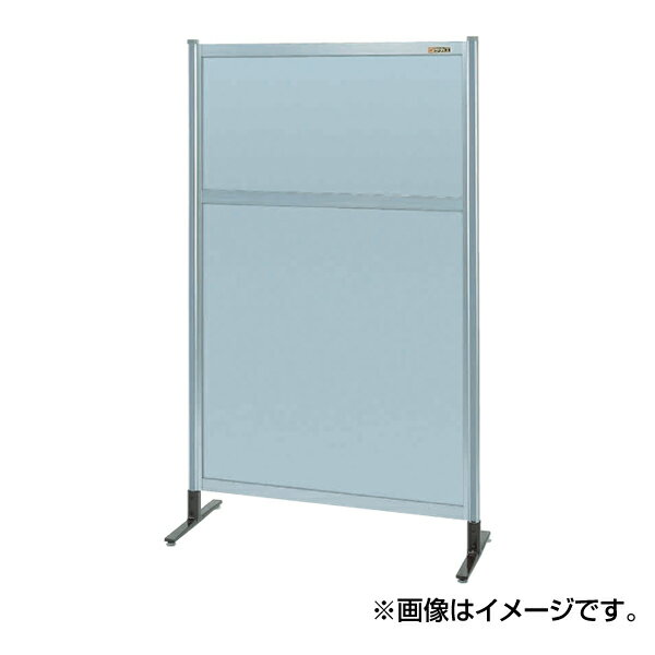 【代引不可】SAKAE(サカエ):パーティション オールアルミタイプ(移動式) NAA-55NC