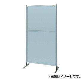 【代引不可】SAKAE(サカエ):パーティション オールアルミタイプ(移動式) NAA-46NC