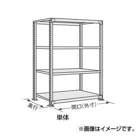 SAKAE(サカエ):中軽量棚NEW型 NEW-1125