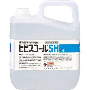 あす楽 サラヤ 速乾性手指消毒剤 ヒビスコールSH 5L(1本) 42308 3203204