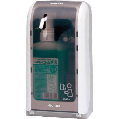 サラヤ ノータッチ式ディスペンサー GUD-1000-PHJ(1台) 41962 3827089