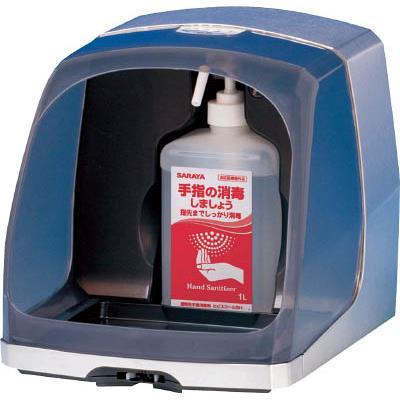 サラヤ 自動手指消毒器 HDI-9000(1台) 41033 3927199