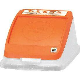 アロン 分別ペールCN22・30 プッシュフタ もえる オレンジ(1個) 585134 4697901