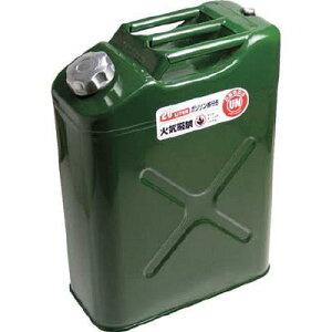 アストロプロダクツ ガソリン携行缶 20L(1缶) 2007000007419 4817591
