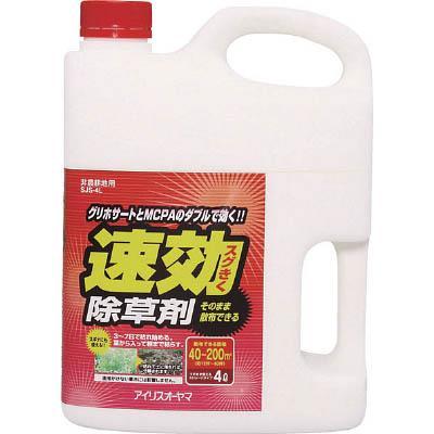 【ポイント10倍】IRIS 速効除草剤 4L(1個) SJS4L 4142195