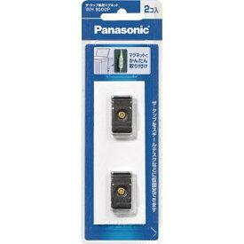 Panasonic ザ・タップ専用マグネット(1個) WH9000P 7621825
