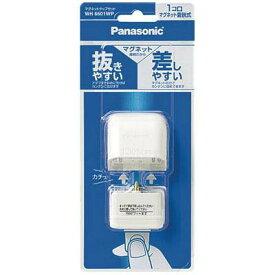 Panasonic マグネットタップセット アダプタ付(1個) WH6601WP 7632053