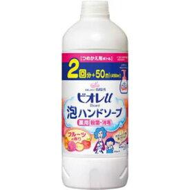 あす楽 Kao ビオレu泡ハンドソープフルーツつめかえ450ml 236593 7846011 感染症対策 感染症予防