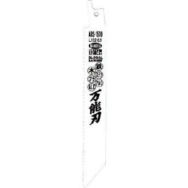 モトユキ グローバルソー 万能刃 多種材切断用バイメタルセーバーソーブレード ARS3010 8036664