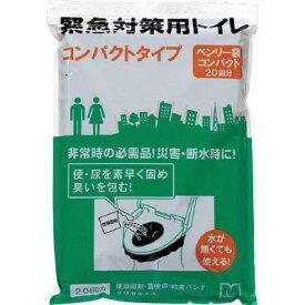 ミドリ安全 緊急対策用トイレ ベンリ—袋 コンパクトタイプ(20回分) BENRY20SETCOMPACT 7846720