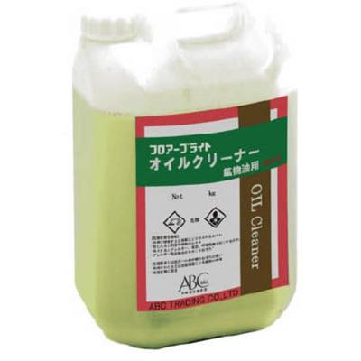ABC フロアーブライトオイルクリーナー 鉱物油用 4.5KG BPBOLK01 8072689