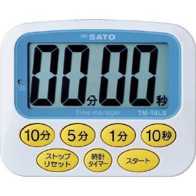 佐藤 デカタイマー TM-19LS (1709-02) TM19LS 8202931