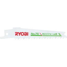 リョービ レシプロソー刃 木工リフォーム用101mm NO.76(1組) B6641651 4509552