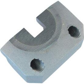 三和 電動工具替刃 ハイニブラSN-320B用受刃(1個) SN320BUK 1631861