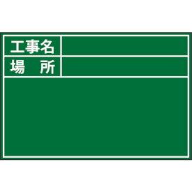 DOGYU ビューボードグリーンD-1G用プレート(枠のみ) 04114 8286436