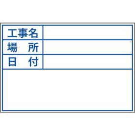 DOGYU ビューボードホワイトD-1W用プレート(標準・日付なし) 04121 8286439