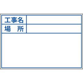 DOGYU ビューボードホワイトD-1W用プレート(枠のみ) 04122 8286440