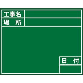 DOGYU ビューボードグリーンD-2G用プレート(標準) 04116 8286443