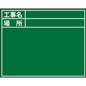 DOGYU ビューボードグリーンD-2G用プレート(標準・日付なし) 04117 8286444