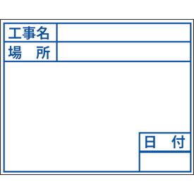 DOGYU ビューボードホワイトD-2W用プレート(標準) 04124 8286447