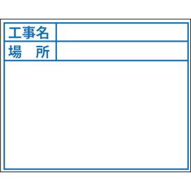 DOGYU ビューボードホワイトD-2W用プレート(標準・日付なし) 04125 8286448