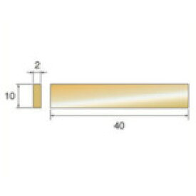ナカニシ 真鍮チップ(5本入) 60805 8338211
