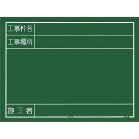 タジマ 工事黒板 ヨコ14ガタ KB6Y14 8286277