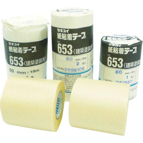 積水 紙粘着テープ#653 50×18 K653X09 8364052