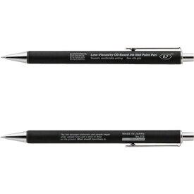 STALOGY 低粘度油性ボールペン S5110 8281138