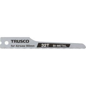 TRUSCO バイメタル製エアソー替刃 90mm×32山 10枚入 TAB3210P 8555910