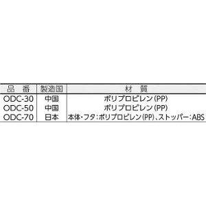 tr-4408489_2