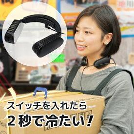 あす楽 サンコー:ネッククーラーEvo USBモデル ブラック TK-NEMU3-BK