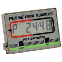 追浜工業:エンジンタコメータ PET-2100DXR