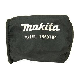 makita(マキタ):ダストバッグ 166078-4