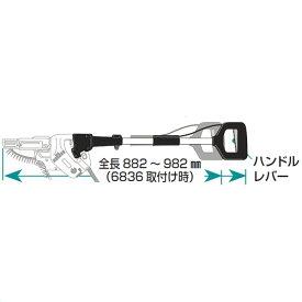 makita(マキタ):延長ハンドルセット品 194500-1