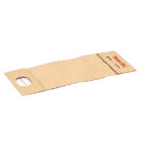 makita(マキタ):紙パックセット品(5枚入) A-34746