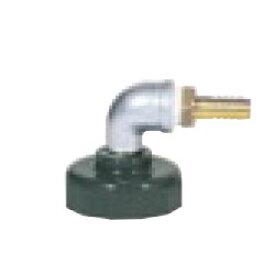 マサル工業:MH型フィールドバルブ オプション品 ホース継手 16φ-LT e3951