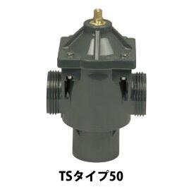 マサル工業:MHバルブ50 TSタイプ 丸ハンドル 付属S-100 v5253v5229