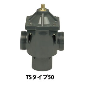 マサル工業:MHバルブ50 TSタイプ 丸ハンドル 付属S-200 v5253v5239